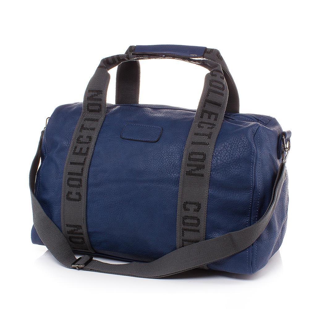 Пътна чанта Голяма T3021-24 - Тъмносиня