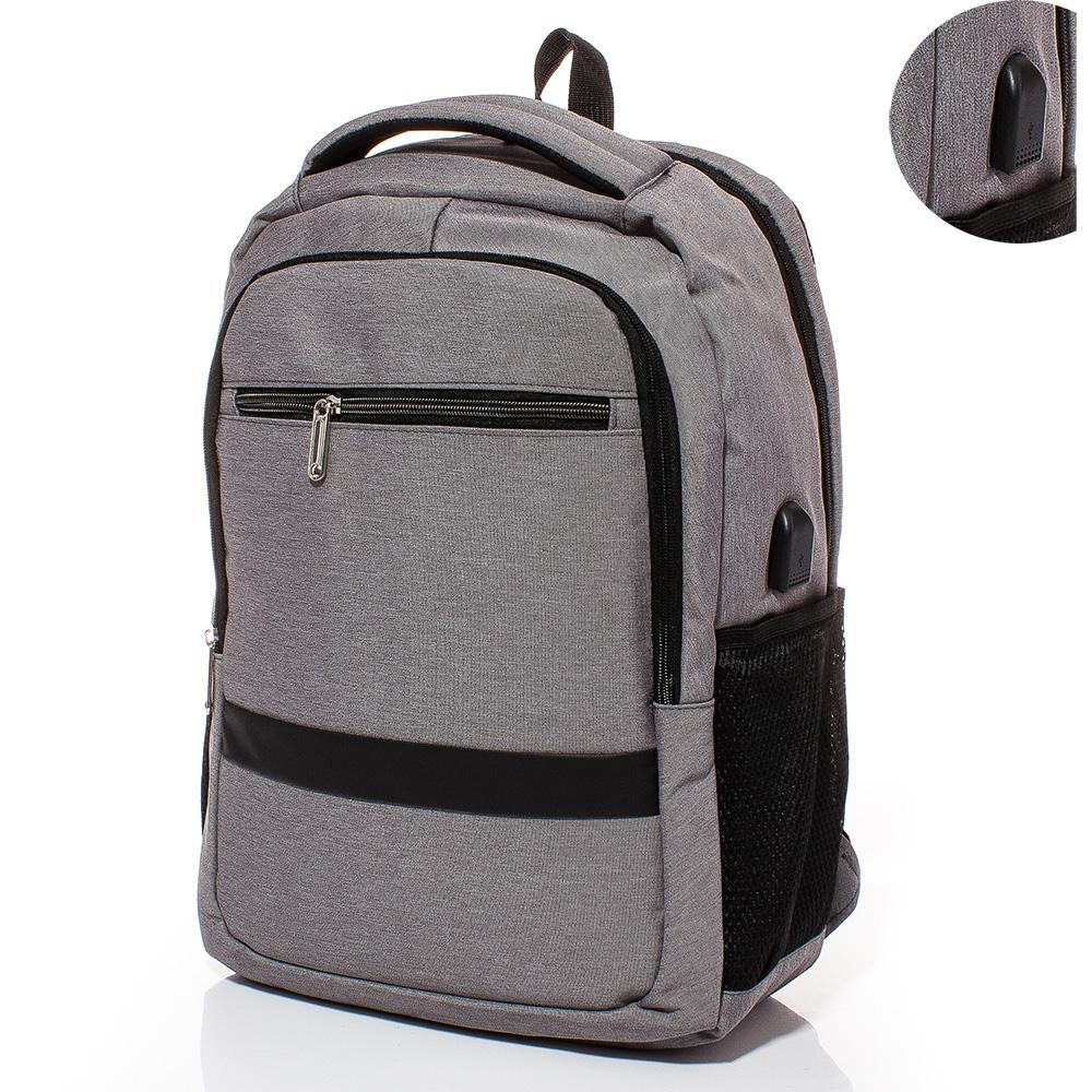 Раница с USB и преграда за лаптоп S3006-02 - Сива